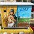 """Ο Δήμος Σαλαμίνας, το Δ.Λ.Τ.Σ. και το Συμβούλιο Νεολαίας του Δήμου Σαλαμίνας με τέχνη και άποψη """"μεταμορφώνουν"""" τα πίλαρς στο κεντρικό παραλιακό μέτωπο της Σαλαμίνας δίνοντας χρώμα στη πόλη μας"""