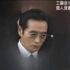 Πρωτοφανές στην Ιαπωνία: Το αφεντικό της Γιακούζα στην αγχόνη – Ορκίστηκε εκδίκηση στον δικαστή