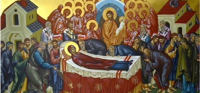 Δεκαπενταύγουστος: Η νηστεία κατά τους ιερούς Πατέρες της Εκκλησίας