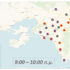 Σε ιδιαίτερα υψηλά επίπεδα η αιθάλη και τα αιωρούμενα σωματίδια σε περιοχές της Αττικής από την καταστροφική πυρκαγιά στη Βαρυμπόμπη