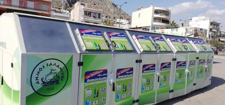 Η ώρα της ανακύκλωσης