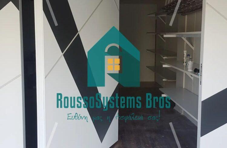 Συστήματα …RoussoSystems Bros