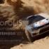 Δείτε Live το Acropolis Rally