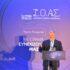 Με τη συνδιοργάνωση της Περιφέρειας Αττικής, η επετειακή εκδήλωση του  Ι.Ο.ΑΣ. «Πάνος Μυλωνάς» με στόχο «έναν κόσμο χωρίς τροχαία δυστυχήματα»