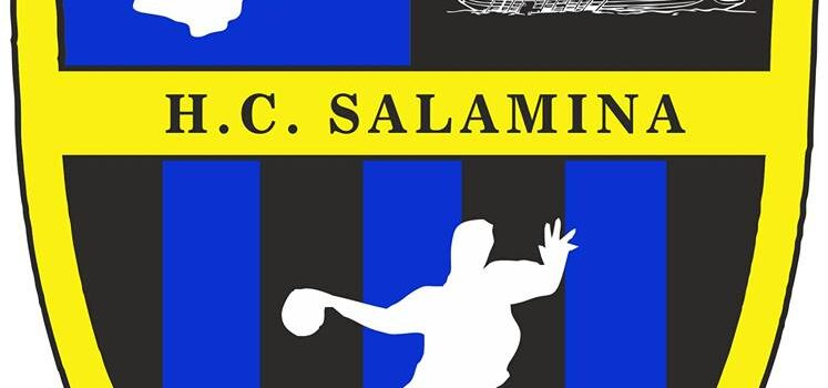 HC Salamina