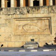 Η Ελλάδα σε αριθμούς: 20 περίεργα στατιστικά που δεν γνωρίζετε για τη χώρα μας