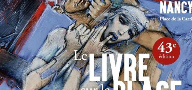 Η Ελλάδα τιμώμενη χώρα στην έκθεση βιβλίου της πόλης Νανσί