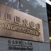 Αναταράξεις στις διεθνείς αγορές από τον φόβο κατάρρευσης του κινεζικού κολοσσού Evergrande